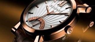 Bursa İkinci El Saat Alanlar